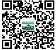 2020年武汉大学招收外语类保送生简章