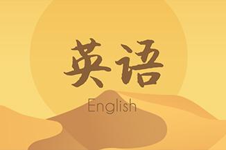 2019年高考一轮复习英语知识点汇总