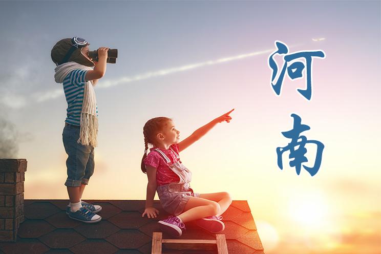 2019年河南空军招飞初选安排