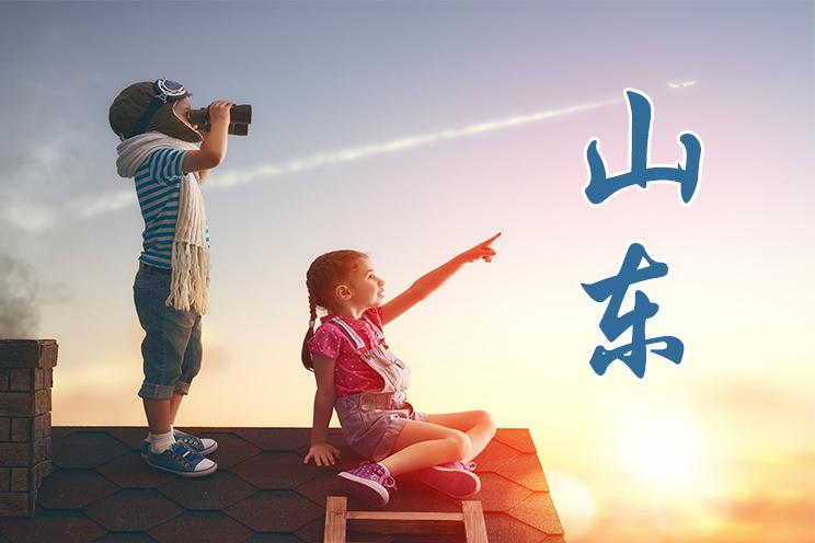2019年度山东省空军招飞初选时间安排