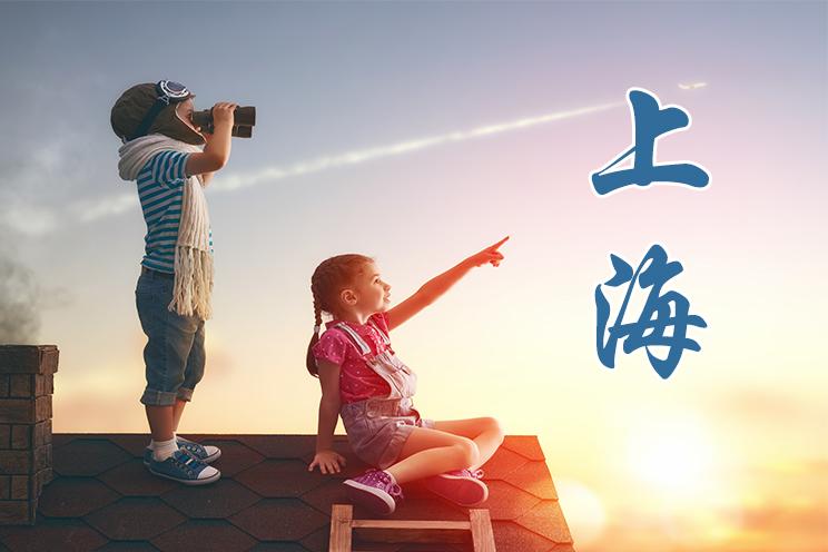 2019年上海空军招飞初选工作安排