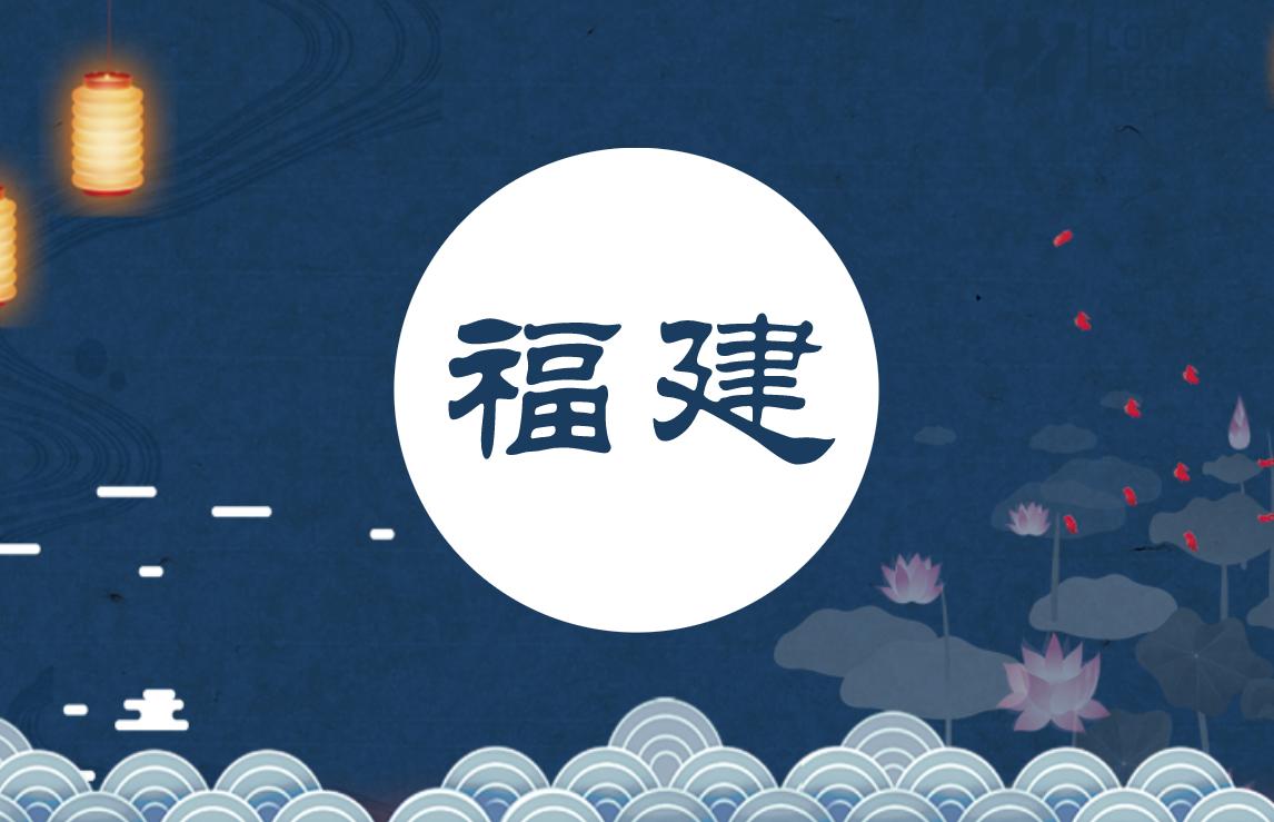 2019年福建省海军招飞工作内容汇总