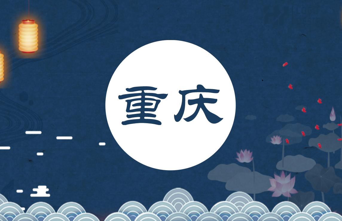 2019重庆海军招飞行学员的通知