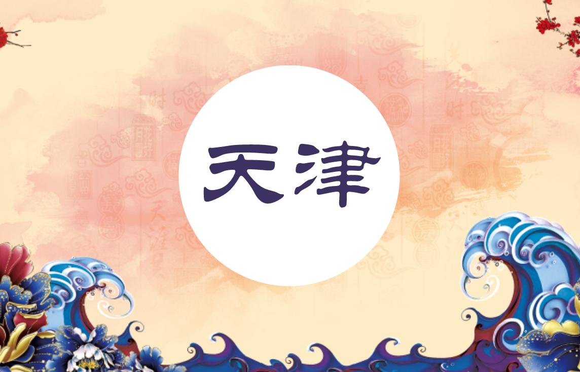2019年天津海军招飞工作内容汇总