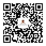 2020香港中文大学东三省线上招生说明会