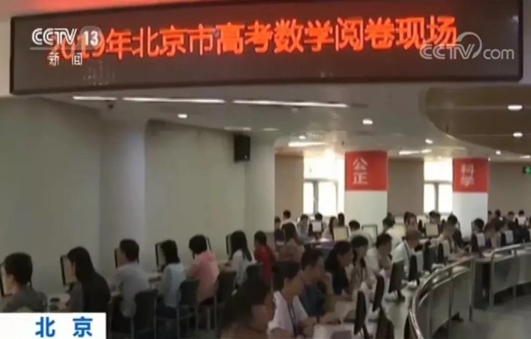 http://www.vribl.com/jiaoyu/343953.html