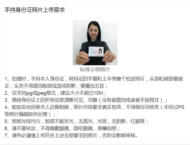 全国硕士研究生招生2020年考试东华大学报考点(代码3110)网报信息确认公告2