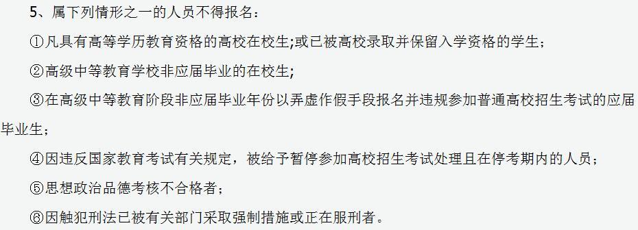 �西省2020年普通高校招生全���y一考��竺��l件2