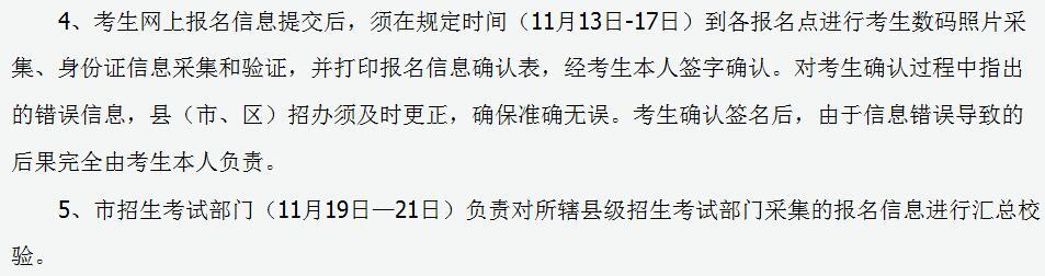 �西省2020年普通高校招生全���y一考��竺�程序2