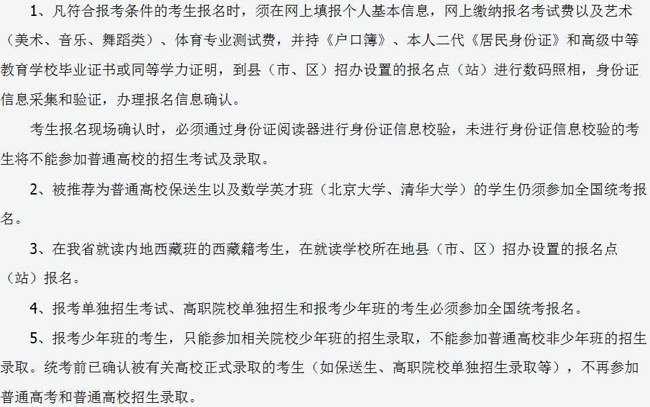 �西省2020年普通高校招生全���y一考��竺��定1