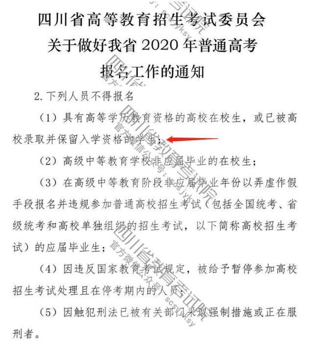 2020年�取后不�蟮饺∠�入�W�Y格7