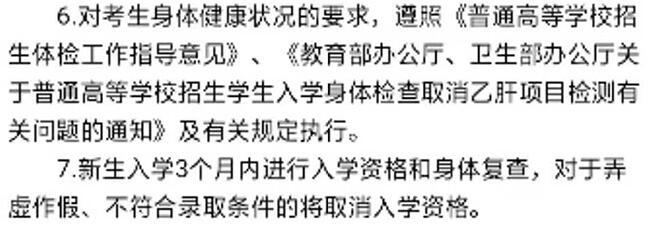 2822270.COM河北劳动关系职业学院2019年两分快三投注平台 首页-职扩招第二阶段专项考试录取规则3