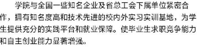 河北劳动关系职业学院2019年高职扩招第二阶段专项考试有关事项汇总2