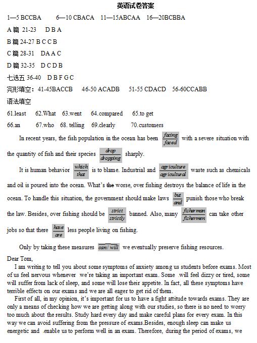 2020届云南省罗平一中高二英语上学期期中试卷答案(下载版)