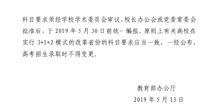 新高考省份,想�W�算�C��I,�怎么�x科?哪�N�M合最好?(北京、江�K�槔�)2