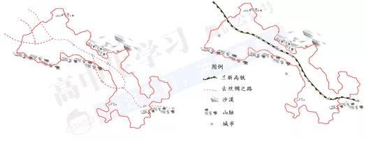 2020年春晚高考地理考�c:一�б宦罚�^域地理、沿�各��的地理特征及�a�I����^位)5