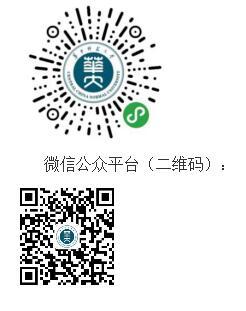 2020年华中师范大学音乐表演专业招生简章