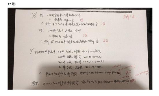 2020年河北��W(文科)��}答案(�D片版)2