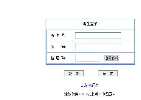 2020年广东高考录取查询入口公布
