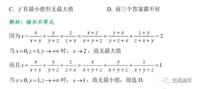 2020年��基���校考真�}曝光8