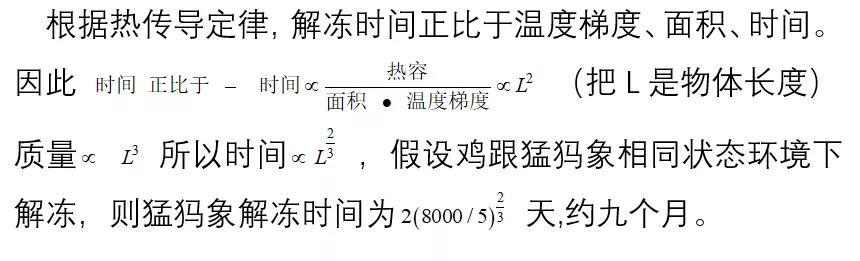 2020年��基���校考真�}曝光9