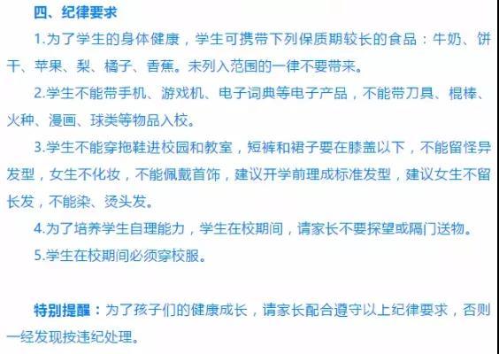 陕西省一高中生玩手机被开除,不能让手机毁了你的未来图3
