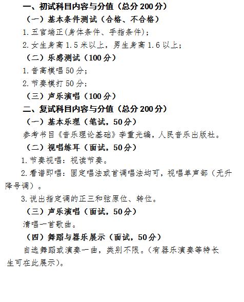 西藏自治�^2021年普通高等�W校招生��g�(音��W�)��I考�大�V