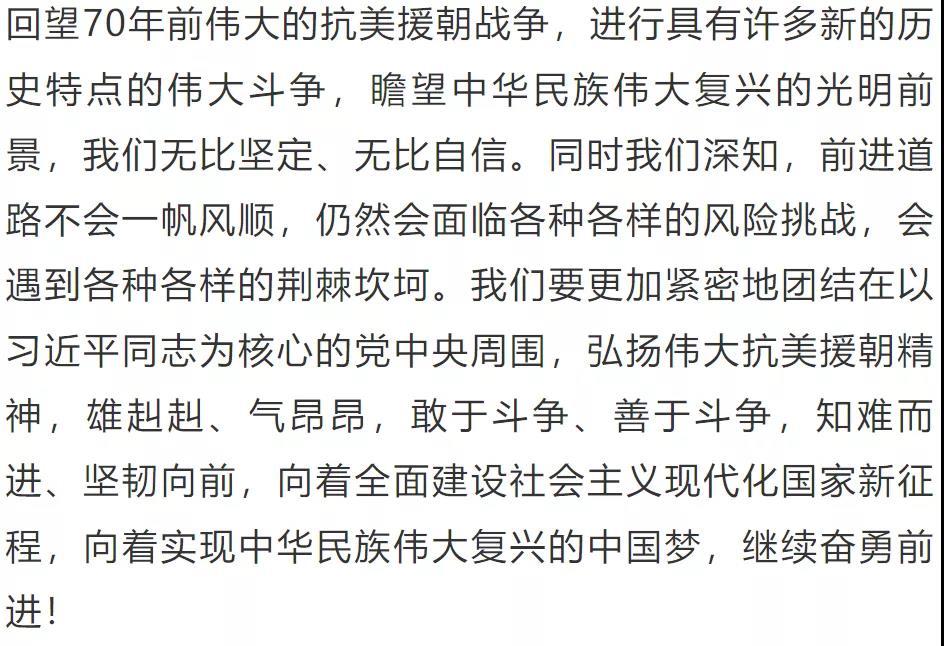 八省�考�Z文作文解析2