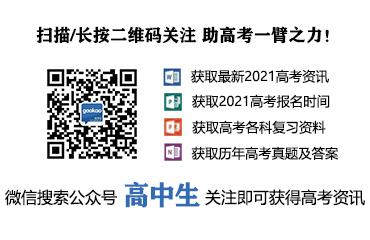 2021年安徽分类、对口、专升本、体育单招考试考生防疫须知