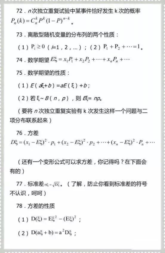 高考��W高�l考�c必考�c�R� 6